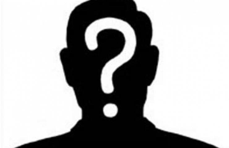 Quem é você?